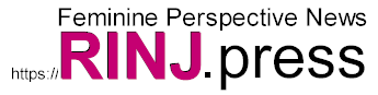 Our News - The RINJ Foundation - RapeIsNoJoke