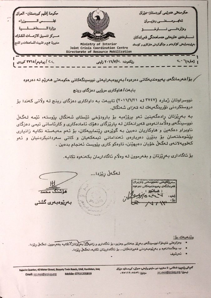 the-rinj-foundation-authority-letter-to-operate-in-kurdistanshingal