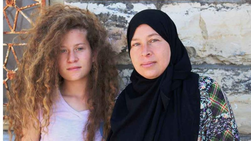 Free Ahed Tamimi and her Mom