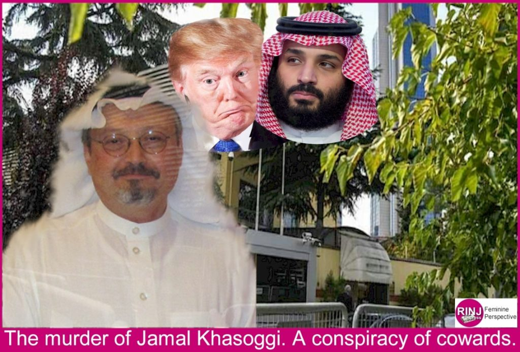 Trump and MbS: Murder of elderly, children, women