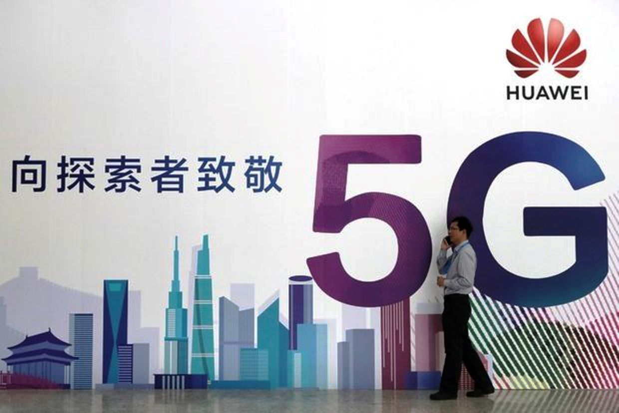 Huawei 5G Infrastructure Innovation