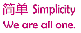 Simplicity. We are all one.