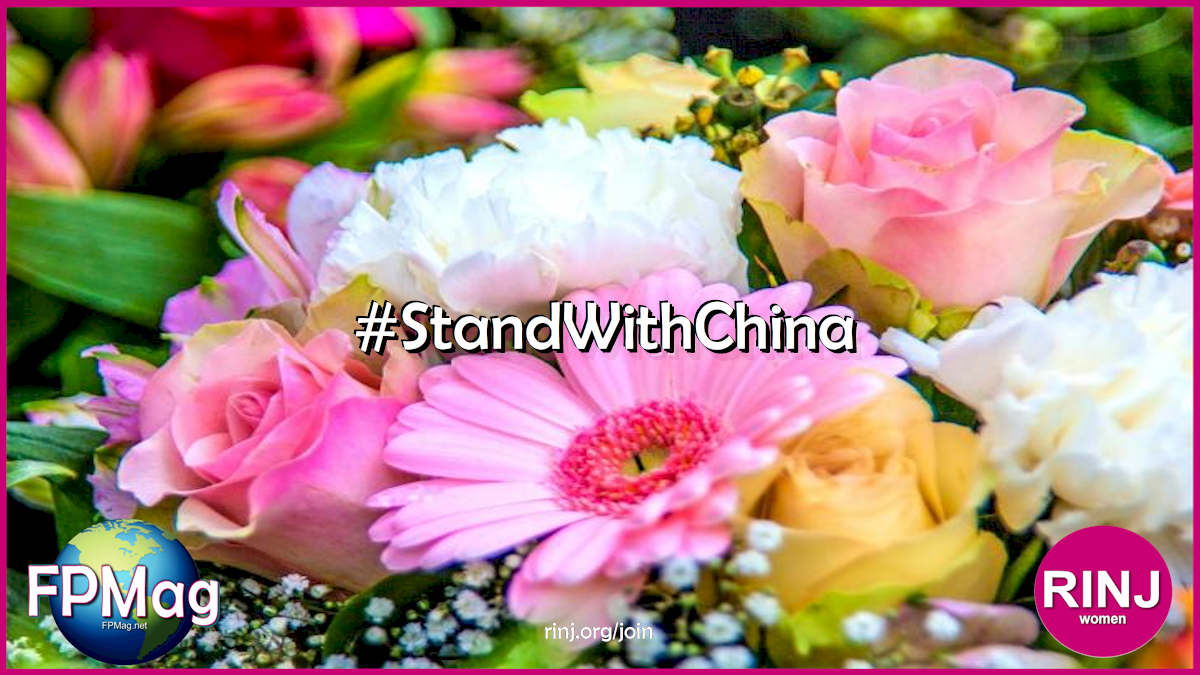 Feminine-Perspective Magazine and its partners are asking the whole world to #StandWIthChina and to #PrayForChina. This is the better way to think.